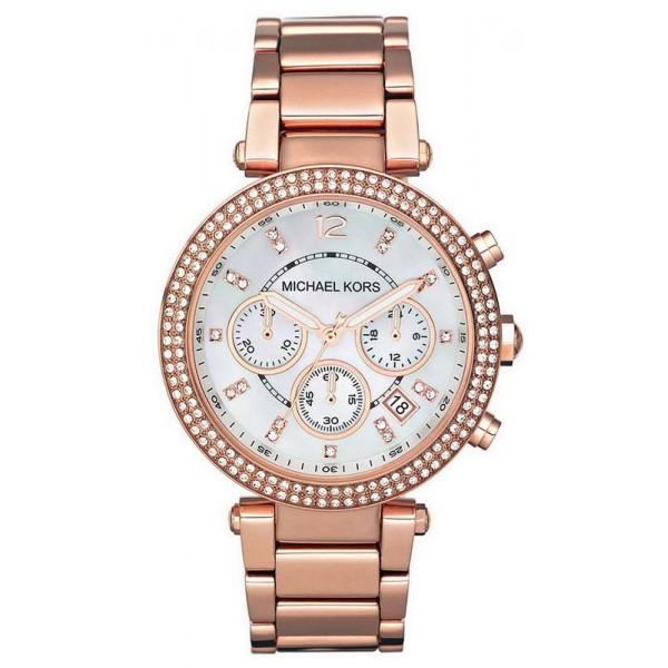 Acquistare Orologio Donna Michael Kors Parker MK5491 Cronografo