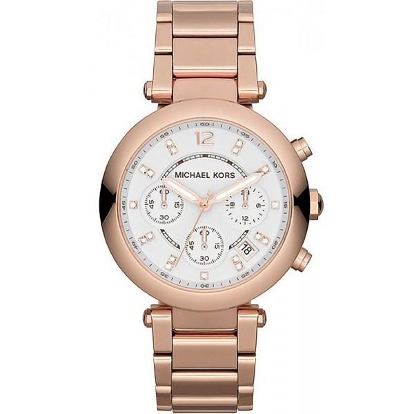 Acquistare Orologio Donna Michael Kors Parker MK5806 Cronografo